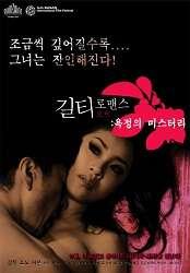 Phim 18+ Nhật Bản - Tội ...
