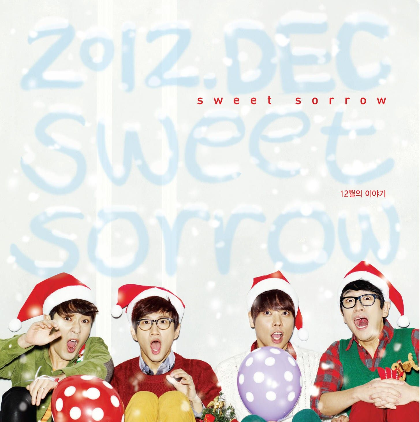 [Single]  Sweet Sorrow - Story of December