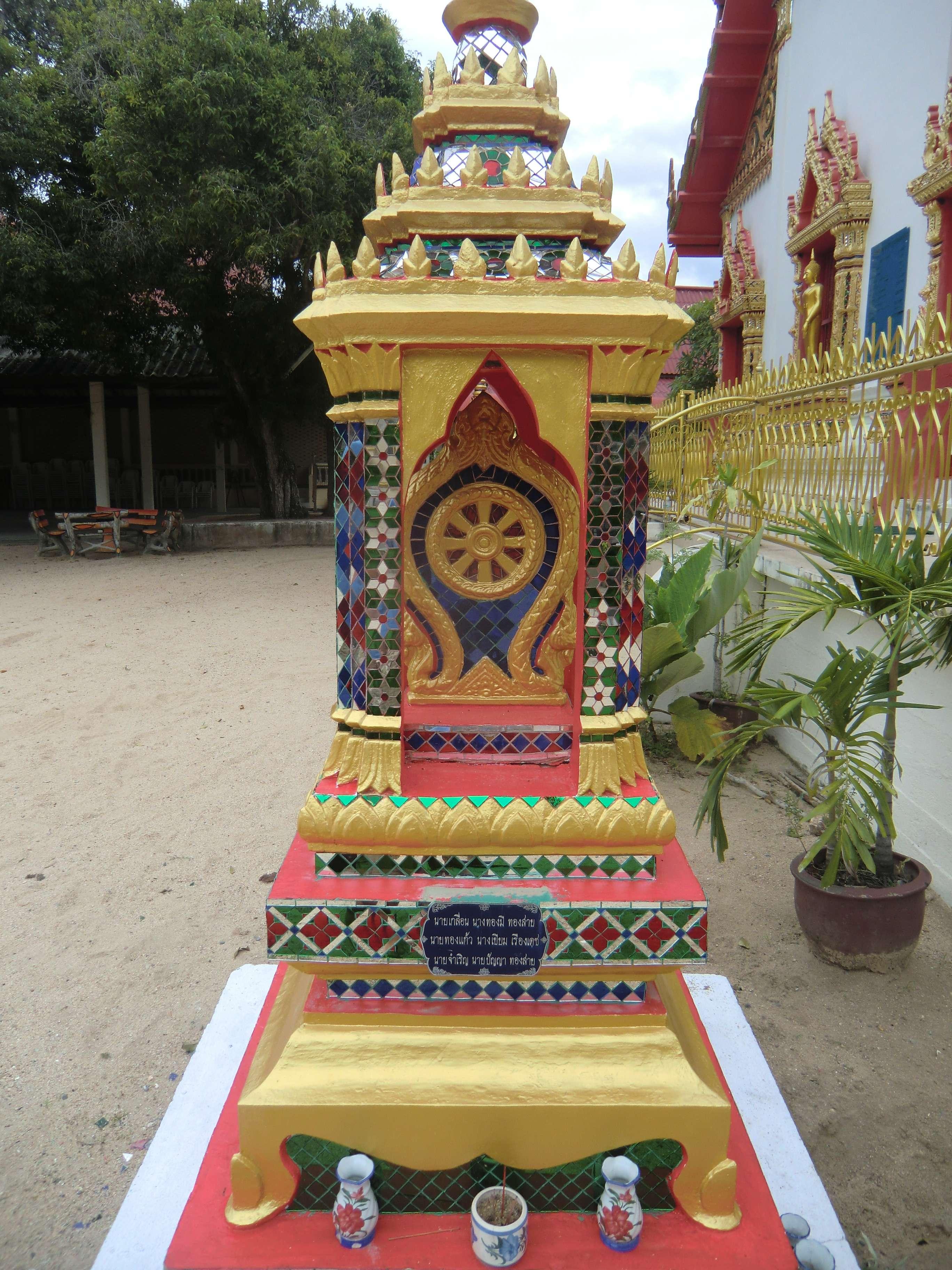 Koh Samui - Tauchgang im Ang Thong Nationalpark 7