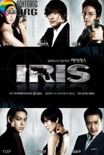 Iris-EC9584EC9DB4EBA6ACEC8AA4-2009
