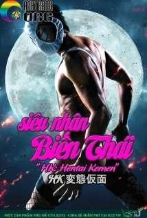 SiC3AAu-NhC3A2n-BiE1BABFn-ThC3A1i-HK-Forbidden-Super-Hero-HK-Hentai-Kamen-2013