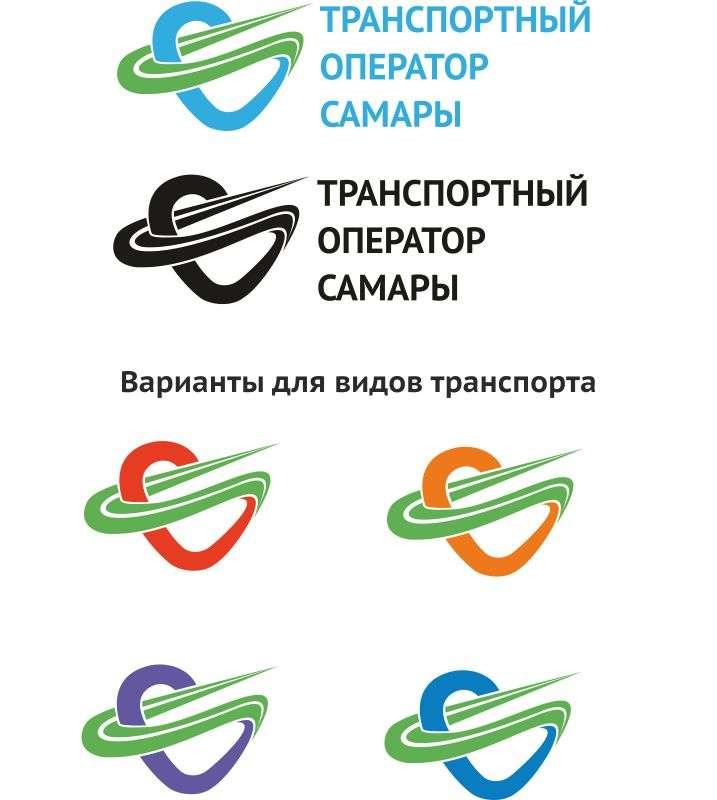 транспортные логотипы: