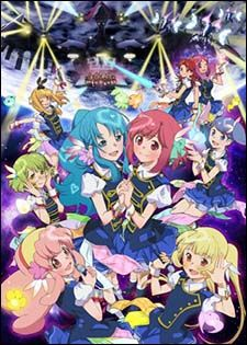 Watch AKB0048 Next Stage Online