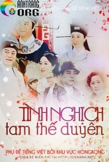 TC3ACnh-NghE1BB8Bch-Tam-ThE1BABF-DuyC3AAn-Always-And-Ever-2013