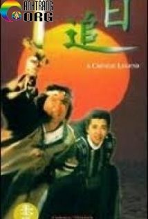 Truy-NhE1BAADt-A-Chinese-Legend-1991